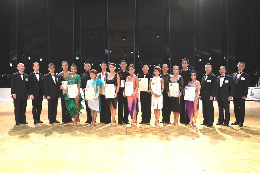 プロC級ラテンアメリカン表彰式