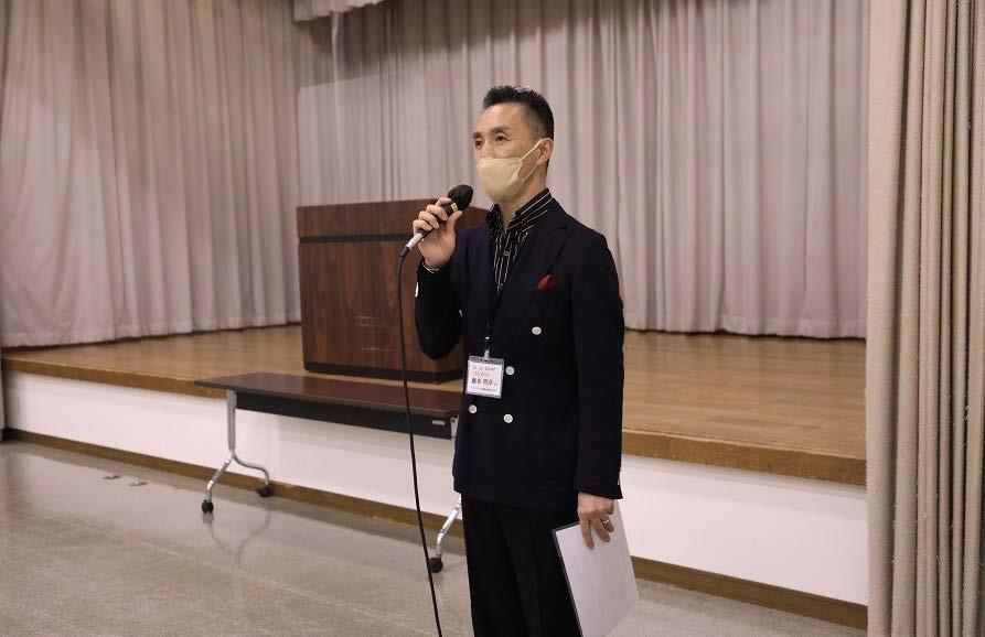 藤本委員長の挨拶