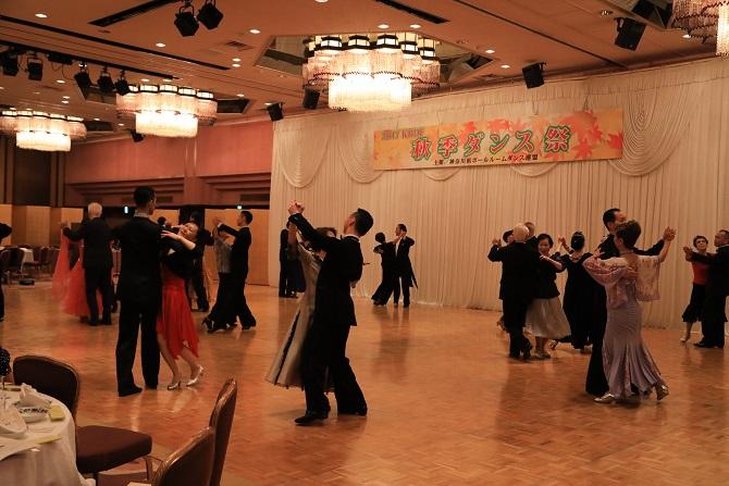 ダンスタイム